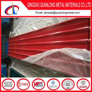 High Light PPGI Corrugated Sheet pictures & photos