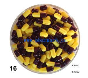 Size 5 Empty Hard Gelatin Capsule Gel Capsules pictures & photos