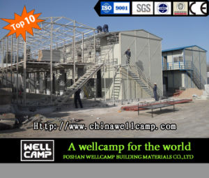 Recycleable Mobile Modular Prefabrecated Building pictures & photos
