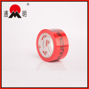 Adhesive colorful High Quality Customize Printed BOPP Packing Tape pictures & photos