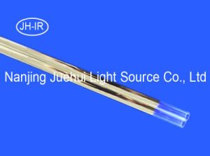 Twin Tube Infrared Lamp