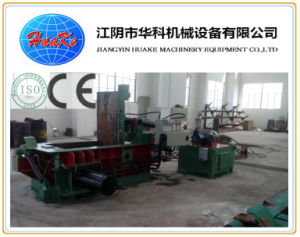 Hydrualic Aluminium Scrap Press Baler (Y81F-160QF) pictures & photos