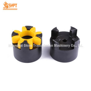 Curved Jaw Coupling (92SHA yellow) pictures & photos