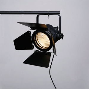 Superior 575W PAR Lamp of Stage Lighting pictures & photos