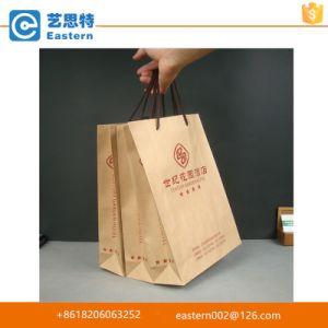 Custom Logo Printing Kraft Paper Bag pictures & photos