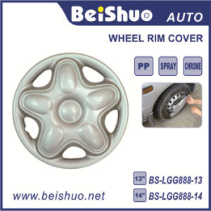 Hubcaps Wheel Skin Cover 14-Inches Silver pictures & photos