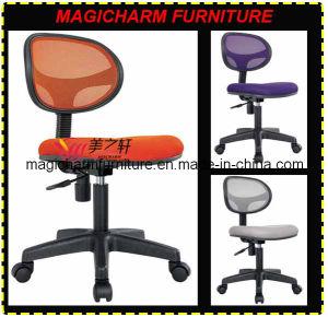 Swivel Chair, Office Swivel Chair, Mesh Swivel Chair, Low Back Swivel Chair (GC-27A)