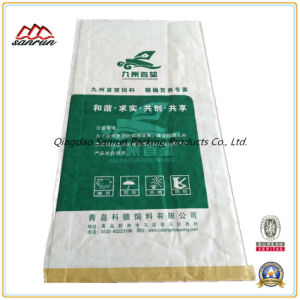 BOPP Bag for Packing Rice Sugar Salt Fertilizer pictures & photos