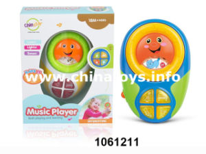 Baby Plastic Electrical Educational Toy Musical Instrument Set (1061207) pictures & photos