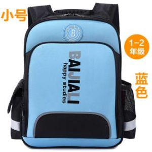 2015 New Fashion High Quality Designed Students School Bag