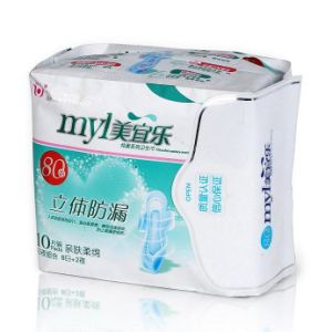 Sanitary Napkin (A203) pictures & photos