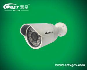 Hot Seller Dahua IP Camera 2.0 Mega Pixel Full HD 1080P IR Bullet Poe IP Network Cam pictures & photos