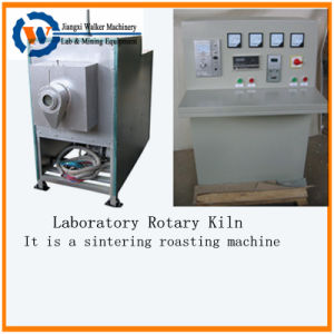 Mini Rotary Kiln (SHY-11)