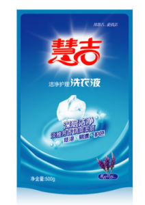 OEM 500g High Performance New Formula Laundry Detergent pictures & photos