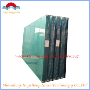 Clear Flat/Smart/Sheet/Green House/on-Line Coated Reflective Float Glass pictures & photos