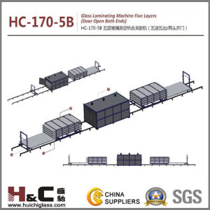 EVA Film Laminating Machine (HC-170-5B)
