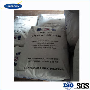 Readily Dispersible Low Viscosity PAC LVD pictures & photos