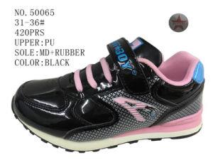 Black Color PU Children Sport Shoes pictures & photos