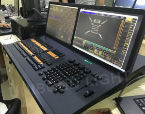 Command Fader Wing with Screen on PC Console pictures & photos
