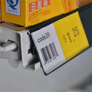 Data Strip Plastic (DS-1007) pictures & photos