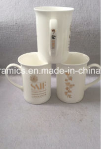 10oz Fine Bone China Mug with Gold Decal Printing, Gold Decal Printing Fine Bone China Mug pictures & photos