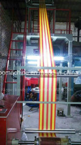 Double Color Double Extruder Film Blowing Machine Made in China pictures & photos