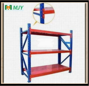 Warehouse Storage Rack Mjy-Ws04 pictures & photos