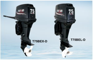 75HP 2-Stroke Outboard Motor (PARSUN) pictures & photos