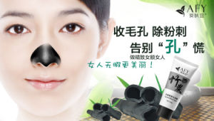 Ayf Charcoal Nose Patch Peel off Nose Mask Remove Blackhead Whitening Face Mask pictures & photos