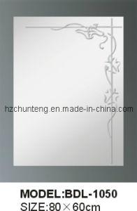 Engraved Designs Mirror (CT-16)