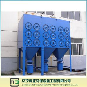 High Efficiency Dust Filter-2 Long Bag Low-Voltage Pulse Dust Collector pictures & photos