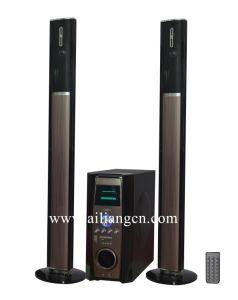 Ailiang 2.1 Multimedia Speaker (USBFM-3025A)