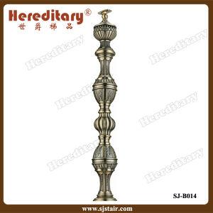 Classical Antique Brass Casting Aluminum Balustrade for Villas (SJ-B014) pictures & photos