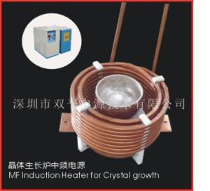 Mf Induction Heater for Crystal Growth pictures & photos