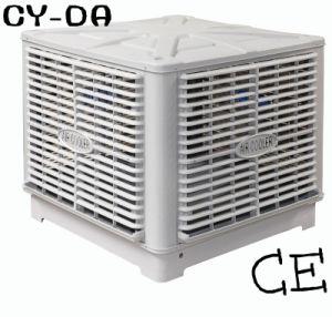 1.1kw 220V Axial Evaporative Air Cooler (CY-DA) pictures & photos