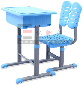 Adjustable High School Furniture Classroom Chairs (GT-26) pictures & photos