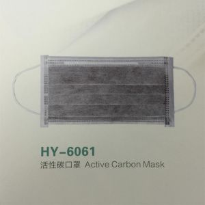 Single Use Active Carbon Mask with Ce and ISO pictures & photos