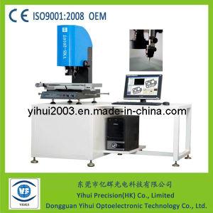 Triaxial Detection Apparatus (VMS-2010T)