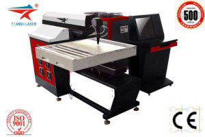 Metal Laser Cutting Machine for Stainless Steel (TQL-LCY500-0303)