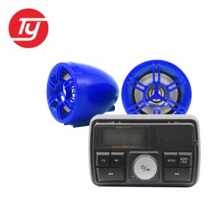 Waterproof Motorcycle Audio with Anti-Theft Alarm System USB pictures & photos