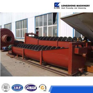 Sea Sand Spiral Sand Washing Machine Manufacture pictures & photos