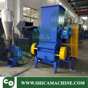Shica Single Shaft Shredder with Crusher for PP PE HDPE Box pictures & photos