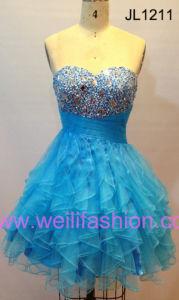 Short Pleated Beading Net Prom Dresses