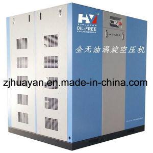 Huayan Oil Free Scroll Air Compressor