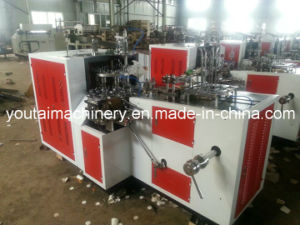 Fully Automatic Slant Paper Cup Forming Machine pictures & photos