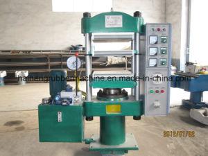 Laboratory Vulcanizing Machine / Lab Vulcanizing Machine