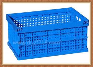 China Customerized Superior Novel Plastic Foldable Basket for Storage Supplier