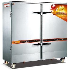 China Economic Rice Steamer Cabinet Wfp-24 - China Kitchen ...