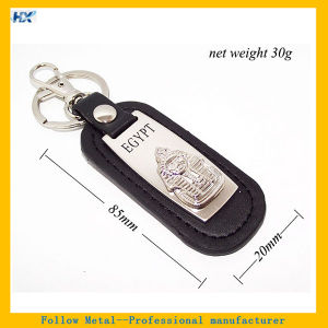 Custom Souvenirs Egypt Logo Leather Key Ring pictures & photos