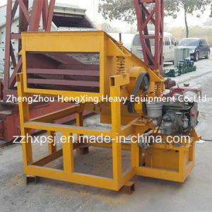 Small Vibrating Screen with Diesel Engine pictures & photos